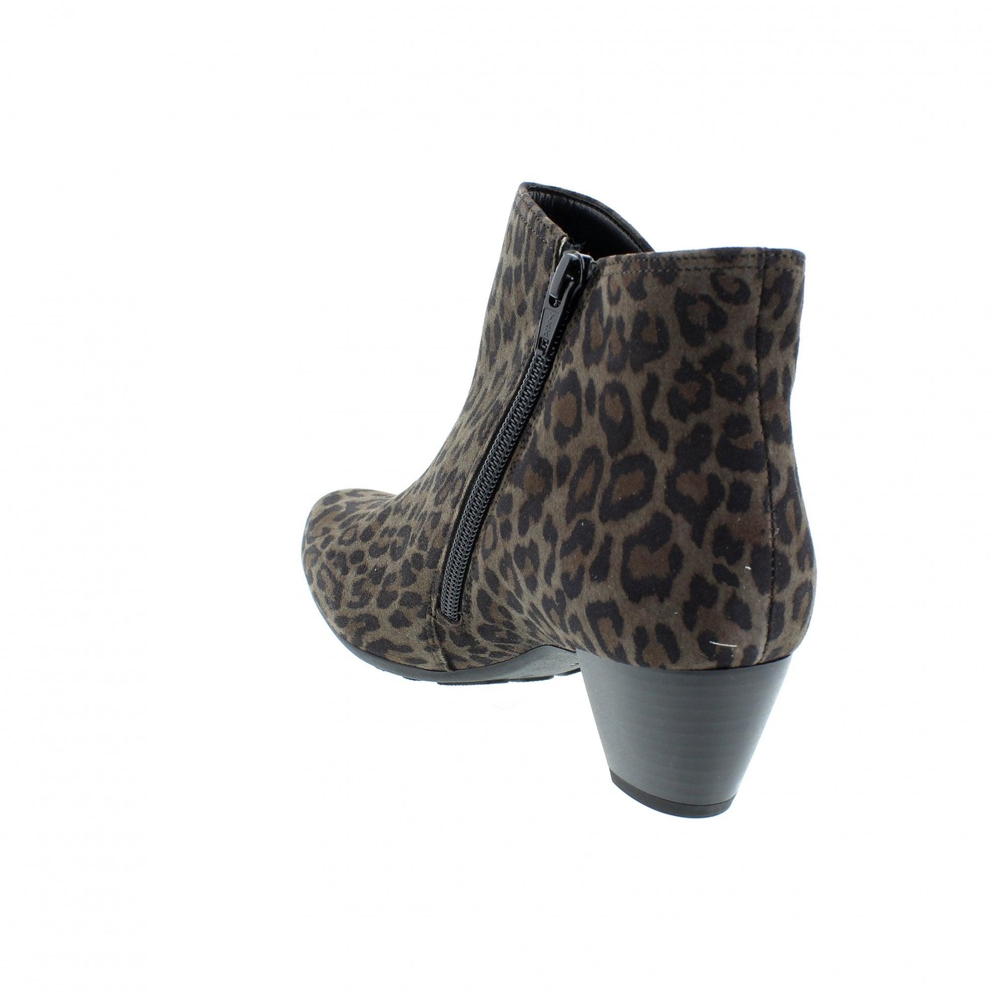 Gabor Keegan Grey Leopard Print Ankle